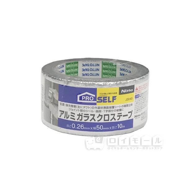 ニトムズ ガラスクロステープ 幅50mm×長10m