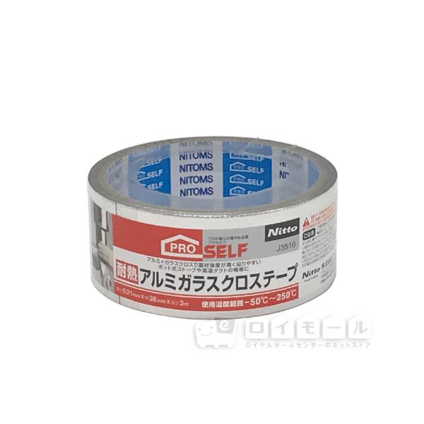ニトムズ 耐熱アルミガラスクロステープ 幅38mm×長3m
