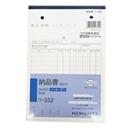 コクヨ 複写簿 B6・タテ ノーカーボン 納品書(請求付) 3冊組 ウ-332×3 軽減税率制度対応