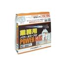新富士 業務用 パワーガス プロ 3本パック RZ−8601