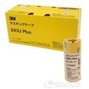 3M マスキングテープ 243J Plus 18mm×18m 70巻入