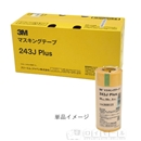 3M マスキングテープ 243J Plus 24mm×18m 50巻入