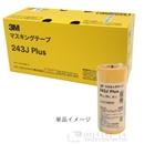 3M マスキングテープ 243J Plus 30mm×18m 40巻入