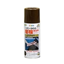 アサヒペン トタン・かわら屋根補修用スプレー 300mL  こげ茶