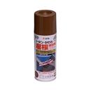 アサヒペン トタン・かわら屋根補修用スプレー  300mL さび色