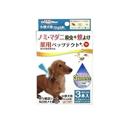 薬用ペッツテクト+ 小型犬用 3本入
