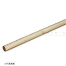 丸棒 (約)8Φ×1820mm