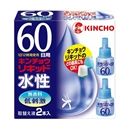 KINCHO 水性 キンチョウリキッド 取替え液 60日用 無香料 2本入