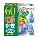 水性キンチョウリキッド 取替え液 60日 無香料 緑茶プラス 2本入