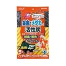 GEX 金魚・メダカの活性炭 スリムサイズ お徳用 5袋+2袋入