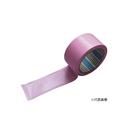 日東 養生テープ No.395N 25mm×25m さくら色 1巻