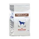 ロイヤルカナン 食事療法食 犬用 消化器サポート 高栄養 1kg