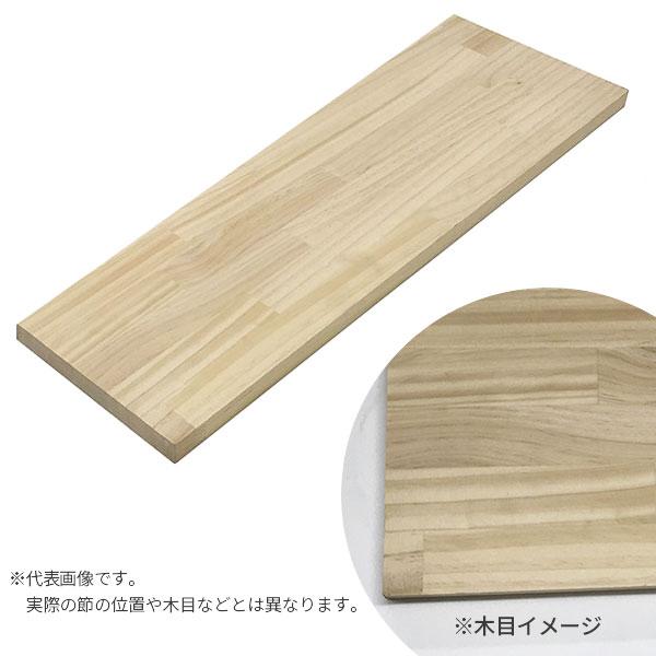 パイン集成材  【18×150×600】