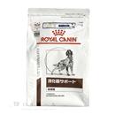 ロイヤルカナン 食事療法食 犬用 消化器サポート 高繊維 1kg