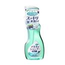 ソフト99 メガネのシャンプー 除菌EX ミンティベリーの香り 本体