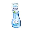 ソフト99 メガネのシャンプー 除菌EX アクアミントの香り 本体
