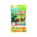 GEX ベストサンド 水草の砂利 1.5L