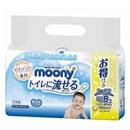 ムーニー おしりふき トイレに流せるタイプ つめかえ用 50枚×8コ