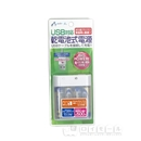 A電池式USBポート単34本BJ−USB