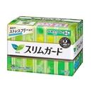 ロリエ スリムガード 多い昼〜ふつうの日用 羽つき 20.5cm 無香料 28コ入
