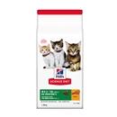 サイエンス・ダイエット キトン 12ヶ月まで 子猫用 チキン 1.8kg
