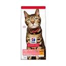 サイエンス・ダイエット アダルト ライト チキン 1〜6歳 肥満傾向の成猫用 1.8kg