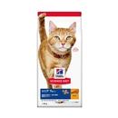 サイエンス・ダイエット シニア 7歳以上 高齢猫用 チキン 1.8kg