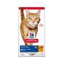 サイエンス・ダイエット シニア 7歳以上 高齢猫用 チキン 2.8kg