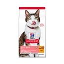 サイエンス・ダイエット シニア ライト 7歳以上 肥満傾向の高齢猫用 チキン 2.8kg