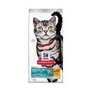 サイエンス・ダイエット インドアキャット 室内猫の毛玉・体重ケア アダルト 1〜6歳 成猫用 チキン 1.8kg