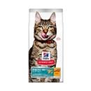 サイエンス・ダイエット インドアキャット 室内猫の毛玉・体重ケア シニア 7歳以上 高齢猫用 チキン 1.8kg