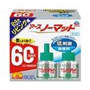 アースノーマットワイド リビング用 取替えボトル 60日用 無香料 2本入
