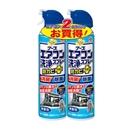 エアコン洗浄スプレー 防カビプラス 無香性 420mL×2本パック