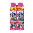 エアコン洗浄スプレー 防カビプラス エアリーフローラルの香り 420mL×2本パック