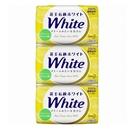 花王 石鹸 ホワイト リフレッシュシトラス 3コパック