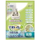 デオトイレ ふんわり香る 消臭・抗菌サンド ナチュラルグリーンの香り 3.8L