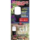 アニマルバリア・ブラックミニ LEDセンサーライト 【※電池別売】