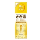きき湯 カリウム芒硝炭酸湯 はちみつレモンの香り 360g ボトル