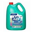 花王プロフェッショナル キッチンハイター 厨房用除菌漂白剤 5kg