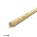 丸棒 (約)40Φ×1820mm