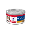 サイエンス・ダイエット 缶 シニア 7歳以上 高齢猫用 チキン 82g