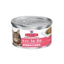 サイエンス・ダイエット 缶 ライト 1歳〜6歳 肥満傾向の成猫用 82g