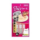 CIAO チャオ ちゅ〜る 総合栄養食 まぐろ 4本