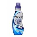 ハミングファイン デオドラントEX 汗・皮脂臭専用 スパークリングシトラスの香り 本体 540mL
