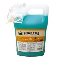 イエモア 油汚れ用洗剤 4L レモンの香り