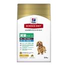 サイエンス・ダイエット 減量サポート 小粒 小型〜中型犬用 1歳以上/避妊・去勢後にも チキン 2.5kg