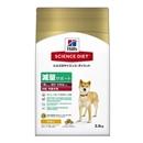 サイエンス・ダイエット 減量サポート 中粒 中型犬用 1歳以上/避妊・去勢後にも チキン 2.5kg