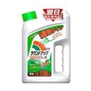 除草剤 シャワータイプ ラウンドアップマックスロード ALII 2L 速効タイプ