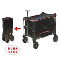 外せて運べるキャリー キャンパーズコレクション エブリデイキャリー 黒 EMBC−80(BK)