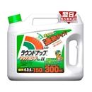 除草剤 ラウンドアップ マックスロード AL2 速効タイプ 4.5L
